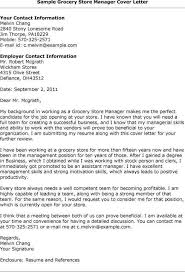grocery clerk cover letter