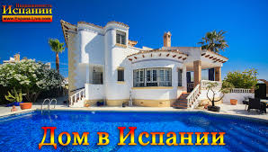 Villa Kaufen Neue Villen In Villa Immobilien Häuser Und Wohnungen In Villa Spanien