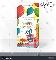 many stock birthday party invitation card vector creation colorful birthday background party invitation card stock vector