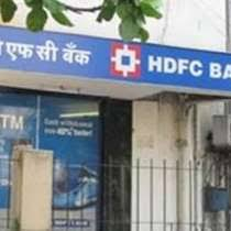 diwali hdfc bank office photo glassdoor