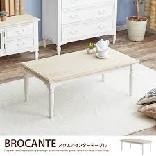 kagu350 rakuten global market table kagu350 rakuten global market brocante square center table