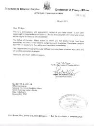 dfa office of consular affairs implements ra 9442 in all their