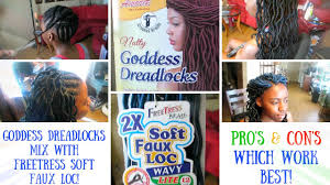 the best hair to use when crocheting armour goddess locs freetress faux locs crochet mix pros