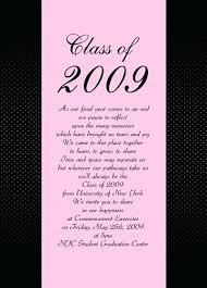 college graduation announcements templates college graduation invitation templates appealing college graduation