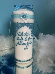 bougie personnalis e mariage bougie azur bougies orientales