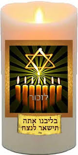yahrzeit candle where to buy menorah led candle zikkaron candle also named