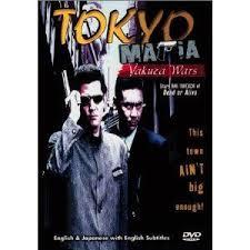 tokyo mafia yakuza wars free shipping movies u0026 tv dvd