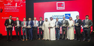 Now Open For Supply Chain Nominations Now Open For Logistics Middle East Awards 2018