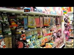 party supply stores partymania your party supply store