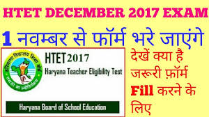 apply online htet application form 2017 2018 session htet apply