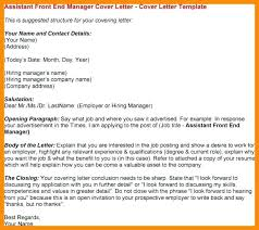 salutation examples end of letter closing statement business