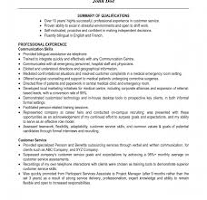 Summary Statement Resume Examples by Stylish Design Summary For Resume Examples 13 Example Of Skills