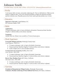 resume format doc for freshers 12th pass student job 7 simple resume templates free download best professional resume