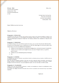lettre de motivation hotellerie femme de chambre lettre de motivation mise en page lettre motivation 3 png