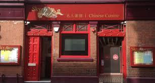 Cuisine Image - sky cuisine newcastle