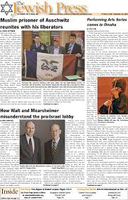 usha lexus official website september 21 2007 by jewish press issuu