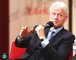 Presidents Of The United States Spot The Watch Bill Clinton The 42nd President Of The United States