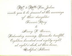 sle of wedding invitation wedding invitation wording in urdu language 4k wallpapers
