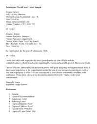 cover letter inventory clerk cover letter cover letter for
