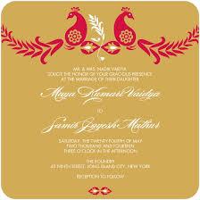 asian wedding invitation asian wedding invitations invitation ideas