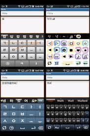 keyboard pro apk neostylo5 keyboard pro 1mobile