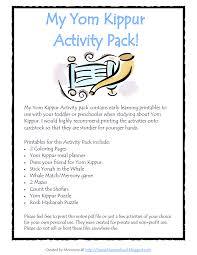 yom kippur activity pack http jewishhomeschool blogspot com p