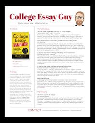 sample uc essays workshops college essay guy get inspired seriously i loved all of it the workshop was organized relevant and purposeful ethan you are so completely thorough i love that