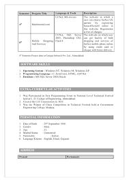 Computer Engineering Resume Sample by Ajay Resume For B E Computer Engineering