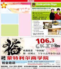 馗rire une recette de cuisine 馗rire une recette de cuisine 100 images les 9 meilleures