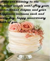 wedding wishes cake happy wedding anniversary wishes cake images best wishes