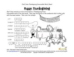 holidays 11 chef solus message thanksgiving word unscramble