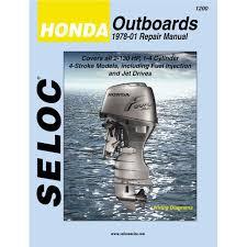 amazon com honda outboard series honda outboards all eng 1978 01