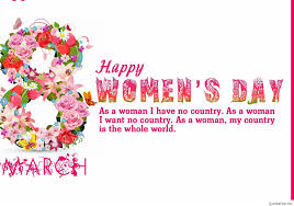 day wishes happy women s day messages cards wishes quotes 2017 2018
