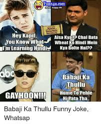 Hindi Meme Jokes - funn4ucom make happy life kapil sharma memes hey kapil aisa kya