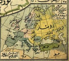 Ottoman Europe by Unclassifiable U201d Basque On An Ottoman Map From The Inter War Period
