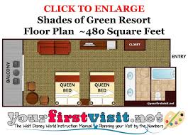 disney floor plans other hotels in disney world yourfirstvisit net