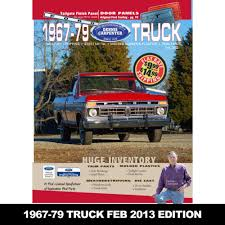 Old Ford Truck Parts And Accessories - dennis carpenter truck parts catalogs dennis carpenter ford