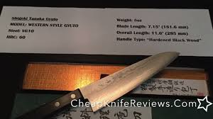 japanese style kitchen knives shigeki tanaka gyuto japanese western style chef knife initial