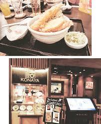 cuisine pop แฟช นอ นเทรนด สไตล pop culture ร านสไตล ญ ป น ใน terminal 21