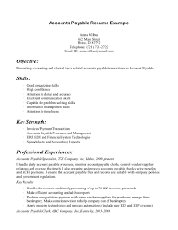 sample resume accounting accounts payable resume sample best business template working
