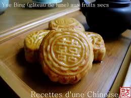 cuisiner des haricots rouges secs recettes d une chinoise yue gâteaux de lune aux fruits