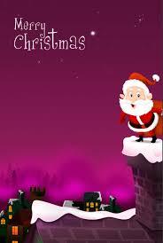 free printable christmas cards to send to everyone