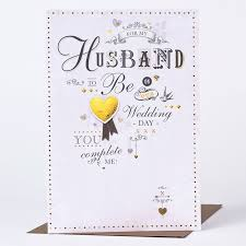 card for husband wedding card husband to be only 1 49