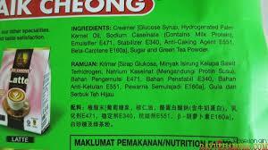 Teh Matcha review aik cheong matcha teh hijau pracur the jesselton