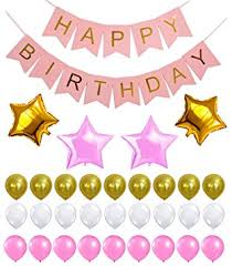 Amazon PINK HAPPY BIRTHDAY BANNER DECORATIONS SET Pink and