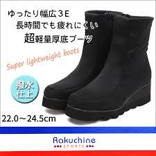 s boots comfort s mart rakuten global market comfortable wide legs legs 3e