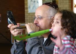 kids shofar your own paper shofar joyful
