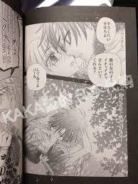 memorial book gakuen memorial book spoilers anime amino