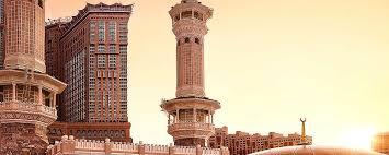 fairmont clock tower acdm makkah saudi arabia abraj al bait