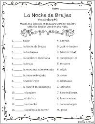halloween spanish la noche de brujas bilingual reading the